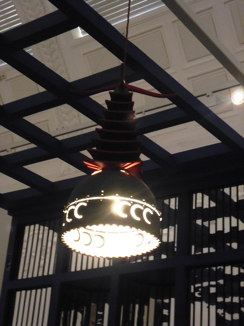 Mackintosh - Chinese Light Fitting