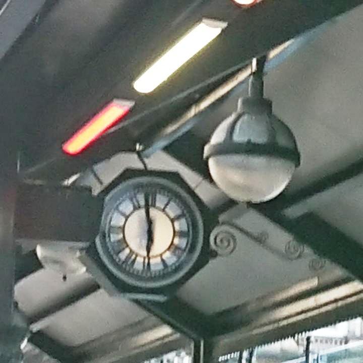 Harrogate Bus Station Clock