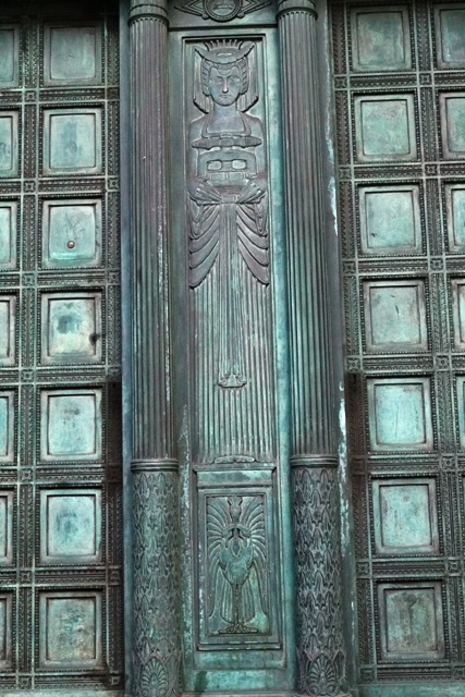 Martins Building Door