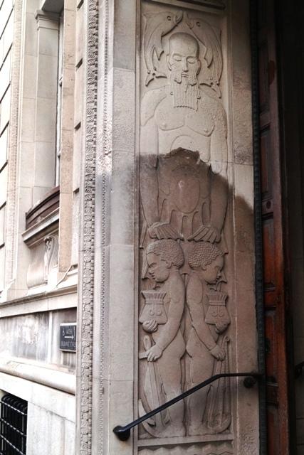 Martin Building Door Panel